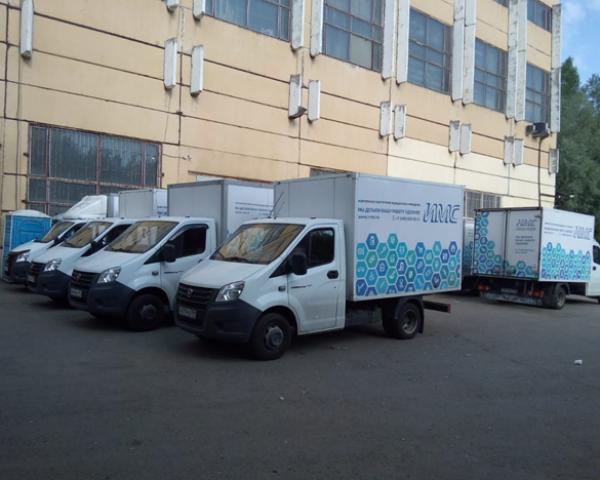 Транспортная компания ИМС логистик